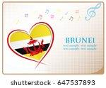 heart logo made from the flag...   Shutterstock .eps vector #647537893