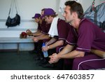 side view of tired basball... | Shutterstock . vector #647603857