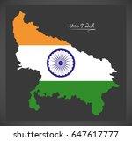 uttar pradesh map with indian...   Shutterstock .eps vector #647617777