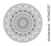 floral mandala  vector... | Shutterstock .eps vector #647642257