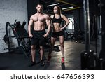 young fit couple in sportswear... | Shutterstock . vector #647656393