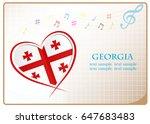 heart logo made from the flag...   Shutterstock .eps vector #647683483