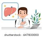 doctor explaining the liver | Shutterstock .eps vector #647833003