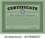 green diploma or certificate... | Shutterstock .eps vector #647868037