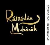 ramadan mubarak watercolor with ... | Shutterstock .eps vector #647908123