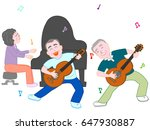 the concert of the elderly... | Shutterstock .eps vector #647930887