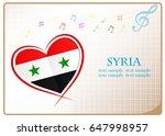 heart logo made from the flag...   Shutterstock .eps vector #647998957