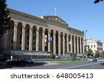 the old parliament building on... | Shutterstock . vector #648005413