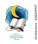 the holy book of the quran on... | Shutterstock .eps vector #648209947