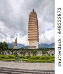 buddhist ancient pagodas in... | Shutterstock . vector #648223873