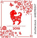 paper applique for 2018 chinese ... | Shutterstock . vector #648398347
