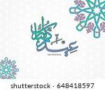 eid greetings written in arabic ...   Shutterstock .eps vector #648418597