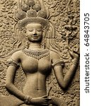 Apsara Smile On A Stone