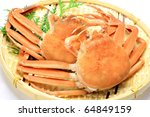The Crab Which Was Boiled