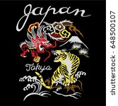 Japanese Dragon And Tiger...