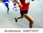 blurred motion group men... | Shutterstock . vector #648572947