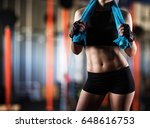 woman after gym workout | Shutterstock . vector #648616753