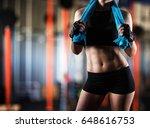 woman after gym workout | Shutterstock . vector #648616753
