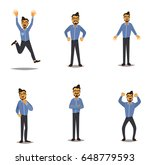 set of a guy in casual clothes... | Shutterstock .eps vector #648779593