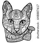 beautiful cat. vector... | Shutterstock .eps vector #648887617