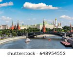 Kremlin Embankment In Moscow....