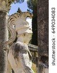 Small photo of sculpture in villa Adriana, Italy