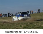 leonhard  lower austria  ...   Shutterstock . vector #64915126