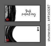 ink wash painting set. asian... | Shutterstock .eps vector #649163287