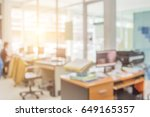 businessmen blur in the... | Shutterstock . vector #649165357