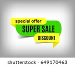 super sale tag  banner design.... | Shutterstock .eps vector #649170463