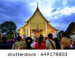 chiang mai thailand   may 28 ... | Shutterstock . vector #649178803