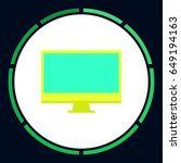 monitor icon vector. flat...