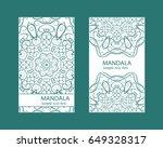 flyer laser cut mandala. cut... | Shutterstock .eps vector #649328317