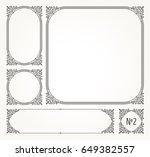 set of flourishes calligraphic... | Shutterstock .eps vector #649382557