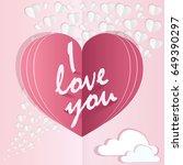 love invitation card. balloon... | Shutterstock .eps vector #649390297