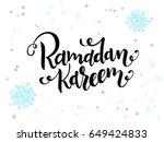 vector hand lettering greetings ... | Shutterstock .eps vector #649424833