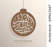 illustration of eid al fitr...   Shutterstock .eps vector #649611667