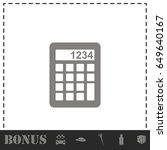 calculator icon flat. simple...