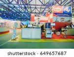 "Small photo of MOSCOW, RUSSIA, Expocentre - MAY 15-19, 2017: 18th international exhibition ""Equipment, instruments and tools for Metalworking industry"". Stands Mahr."