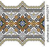 embroidered good like handmade... | Shutterstock .eps vector #649910797