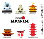 japan landmark  kinkaku ji... | Shutterstock .eps vector #649932157