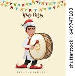 ramadan kareem  iftar... | Shutterstock .eps vector #649947103
