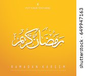 ramadan kareem  background | Shutterstock .eps vector #649947163
