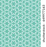 seamless geometric line pattern ... | Shutterstock .eps vector #649977163