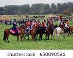 borodino  moscow region  ... | Shutterstock . vector #650090563