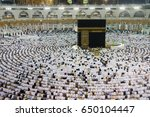 muslims gathered in mecca of... | Shutterstock . vector #650104447
