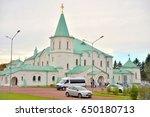 st.petersburg  russia   2... | Shutterstock . vector #650180713