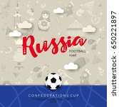 vector football world cup... | Shutterstock .eps vector #650221897