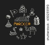 hand drawn morocco travel... | Shutterstock .eps vector #650255593