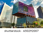 rotterdam  netherlands   may 17 ... | Shutterstock . vector #650292007